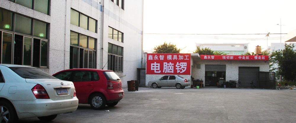 深圳塑胶模具厂,深圳市模具厂,深圳模具厂,深圳模具,深圳塑胶模具