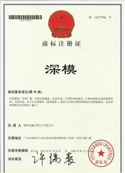 深圳精密模具公司,注塑塑膠模具廠家,塑料模具廠家